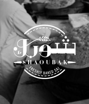 brandit shoubak thumb